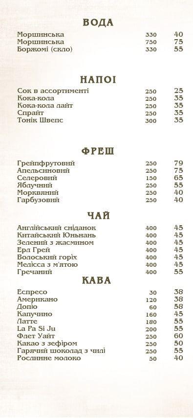 барное 4